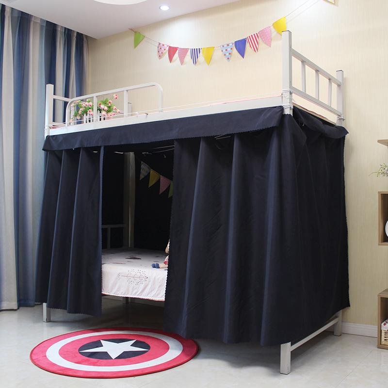 学生宿舍纯黑色床帘男女寝室上铺下铺遮光帘单人床简约床幔挂帘子 9.90元