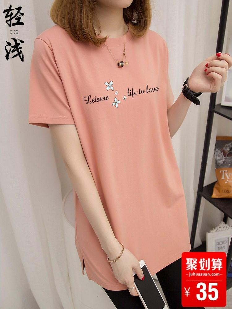 韩版t纯白色宽松bf风短袖t恤女学生中长款体恤简约字母打底衫夏季