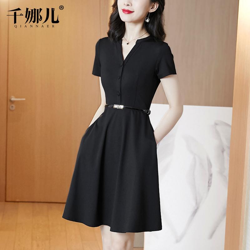 连衣裙小黑裙女夏季短袖2020年新款黑色V领修身显瘦中长款a字裙子