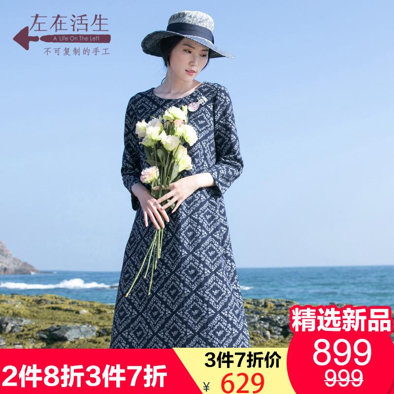 生活在左2018春季新款纯棉连衣裙中长款文艺复古七分袖宽松通勤女