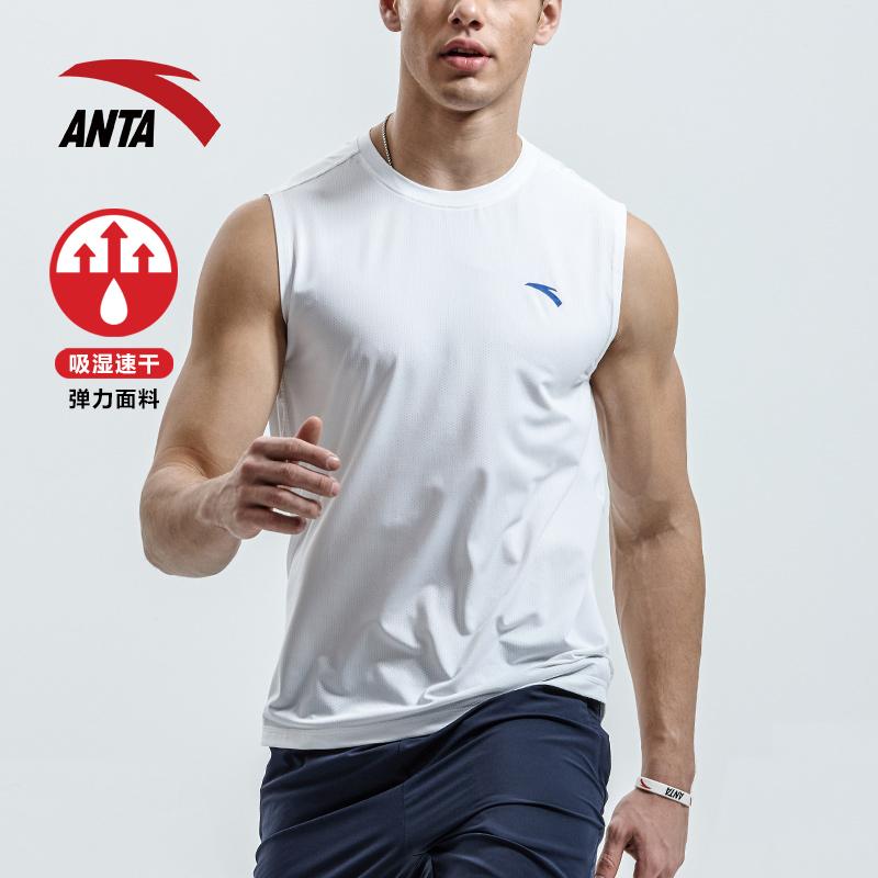 安踏篮球服男装2019夏季新款透气篮球背心比赛服官方正品无袖球服