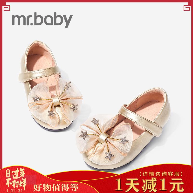 [¥129.9]mrbaby儿童皮鞋女童单鞋2020春季新款中大童软底女宝宝单鞋公主鞋