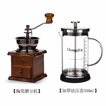 Ceramic core grinding machine + glass pressure pot