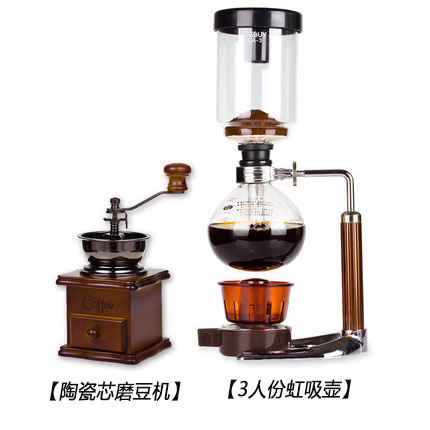 Ceramic grinder +3 for siphon pot
