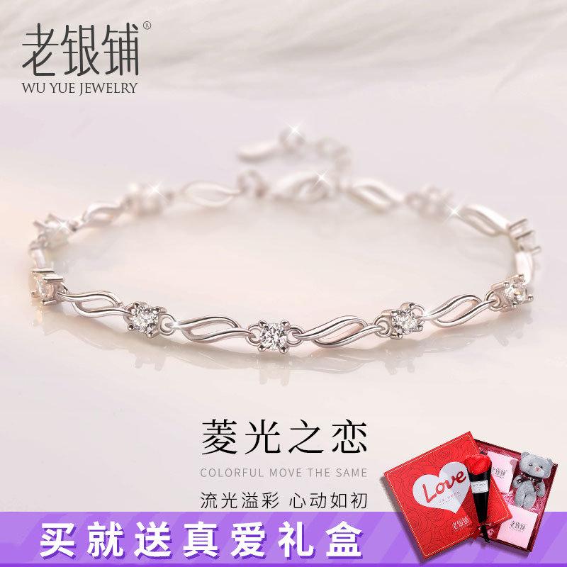 手链女纯银清新气质简约时尚学生银饰品新款潮生日礼物送女友刻字