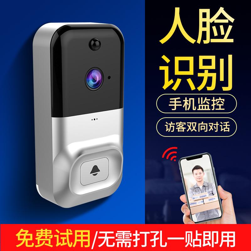 家用可视门铃智能电子猫眼门镜远程摄像头家用无线监控wifi摄像机防盗门镜