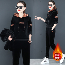 Furring and Thickening Leisure Sports Suit Women's New Loose Golden Velvet Sanitary Clothes in Autumn and Winter of 2019