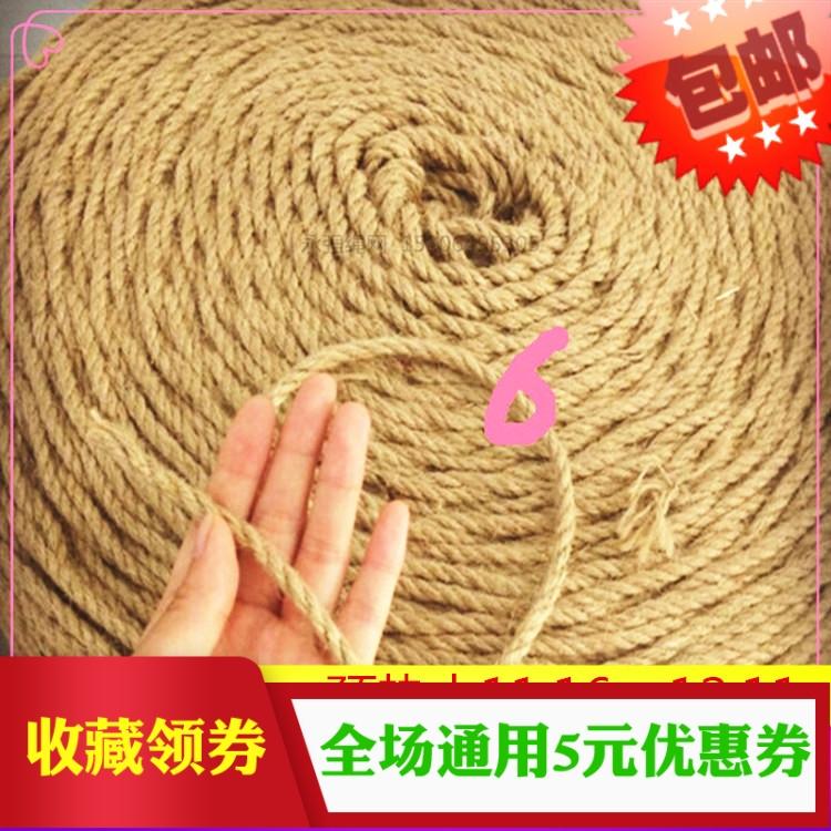 6mm粗麻绳装饰绳子批发捆绑绳用幼儿园酒吧装饰麻绳网照片墙绳子