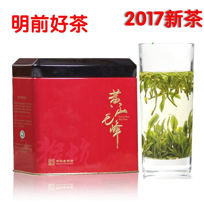 茶叶黄山毛峰1875绿茶 2017新茶明前罐装毛峰雀舌特级100g包邮