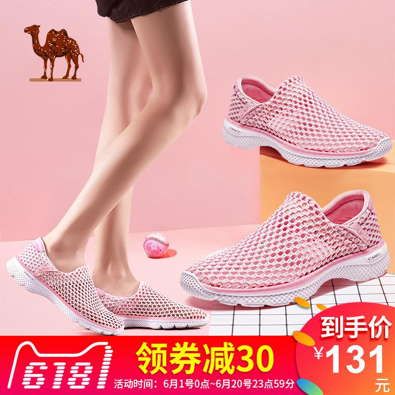 骆驼休闲懒人健步鞋女 网面运动鞋套脚鞋镂空透气一脚蹬网鞋 女
