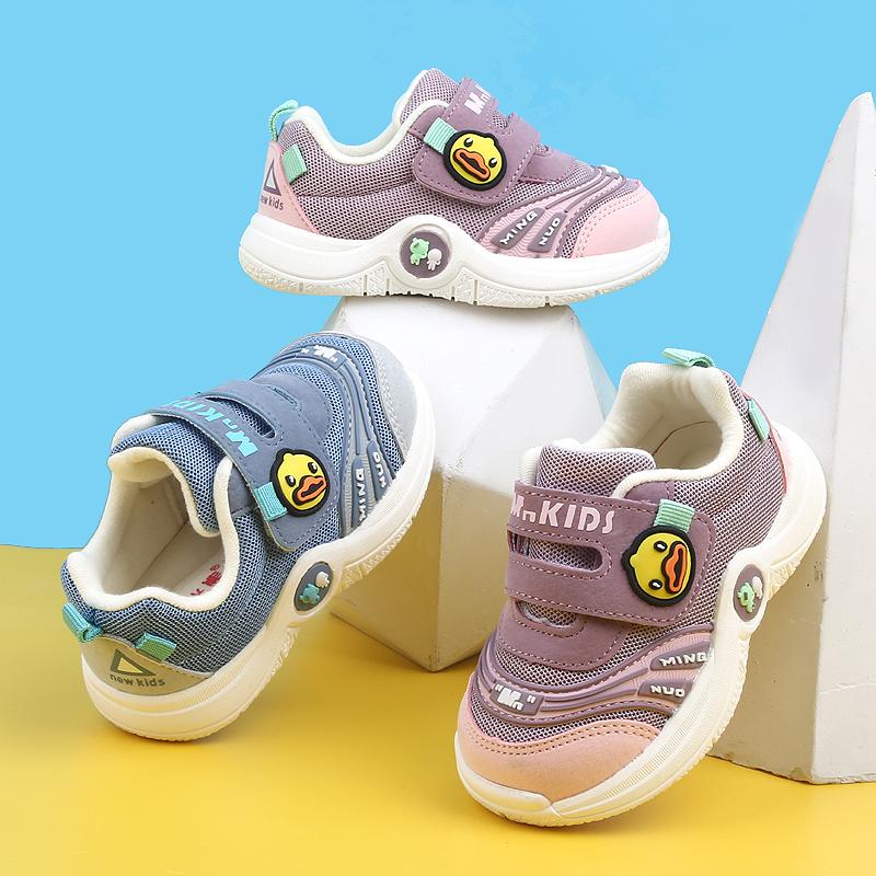 软底宝宝学步鞋透气网布鞋秋季新款几米熊男童机能鞋小女孩运动鞋 59.90元