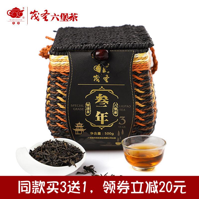 茂圣六堡茶 梧州广西特产茶叶口碑特级三年陈黑茶500克传统纸绳笠