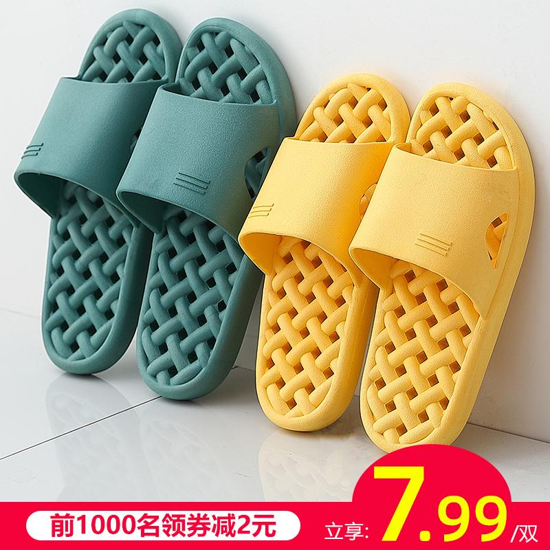 点击查看商品:浴室拖鞋女夏季卫生间防滑速干漏水室内居家洗澡情侣家用凉拖鞋男