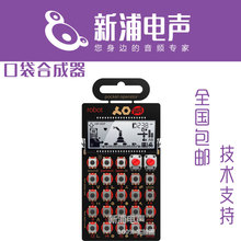 新浦电声 Teenage Engineering PO-28 robot 新款口袋合成器