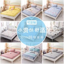 床笠款床单件纯棉防滑三件套榻榻米床套罩乳胶床垫床罩定制夏天塌