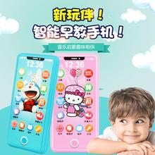 可咬防口水宝宝宝宝手机玩具婴ya11电话音yu机智能仿真触屏