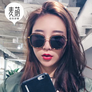 2017 new network red sunglasses female tide star polarized sunglasses long square face eyes personality Korean fashion