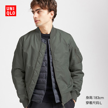 Men's Army Jacket (MA-1) 419963 UNIQLO Uniqlo