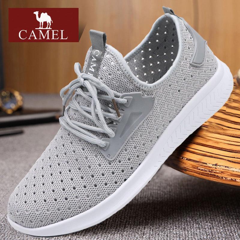 Camel/骆驼男鞋 2018春夏季轻便舒适网眼透气运动户外休闲旅游鞋