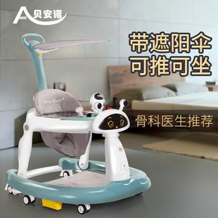 婴儿学步车女孩多功能防o型腿防侧翻6-12个月男宝宝手推车幼儿童