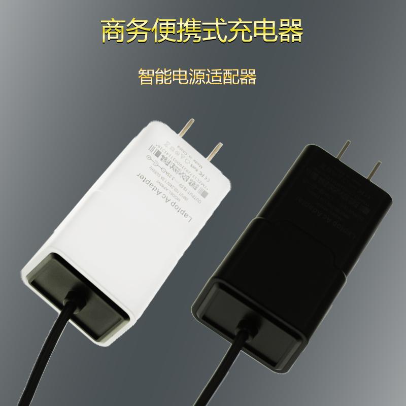 华硕电源适配器UX303/UX32A/UX21/X503M/电脑电源笔记本充电器65W