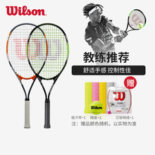 Wilson Wilson, beginner tennis racket, shock absorption, light weight, large face, college student, single shot, male and female Wilson