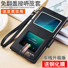 适用于(小)米3手机套M3保护壳MI3开窗qm16l3Czc套xiaomi3超薄3W