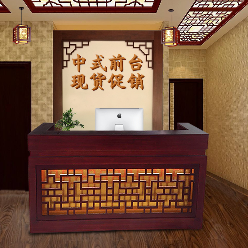 中式收银台柜台复古实木美容院小吧台桌新中式餐厅仿古前台接待台