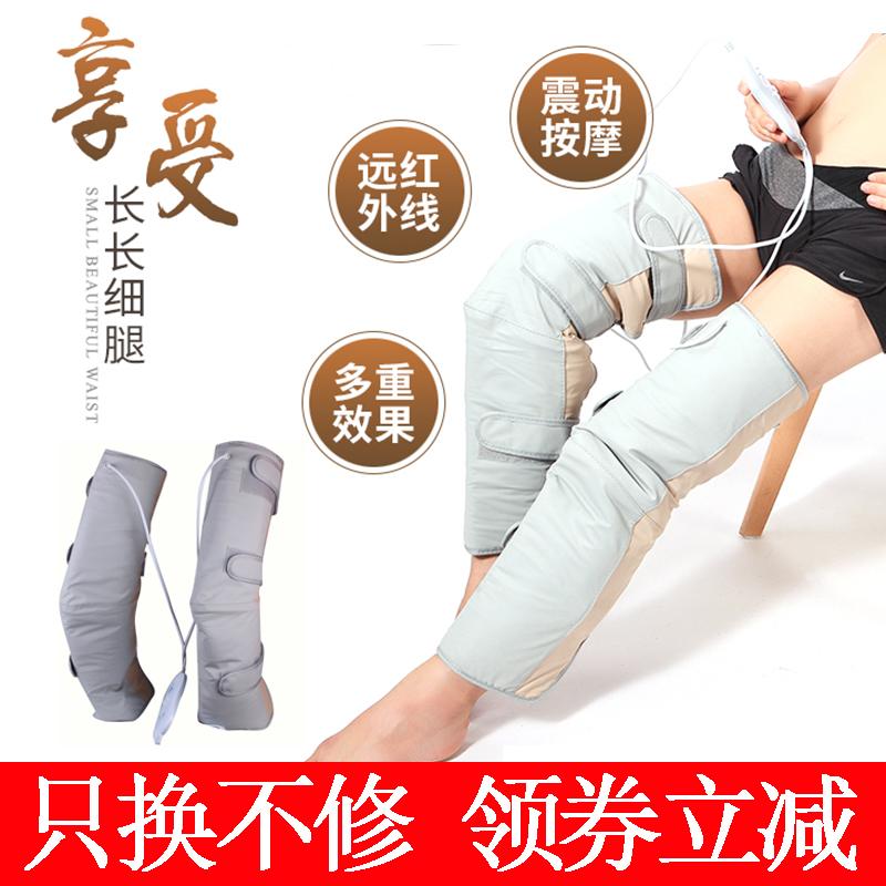 腿部按摩器震动加热按摩仪家用足疗机大腿小腿按摩理疗脚底按摩器
