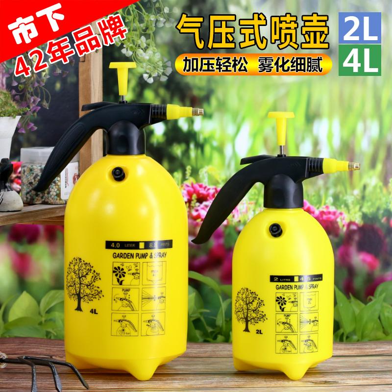市下家用园艺加湿浇花喷水壶洒水壶消毒小型雾化喷雾器气压力喷壶