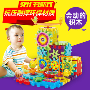 Variety of electric building block toys, assembled 243 boxed gear snowflake blocks, building blocks for children, puzzles