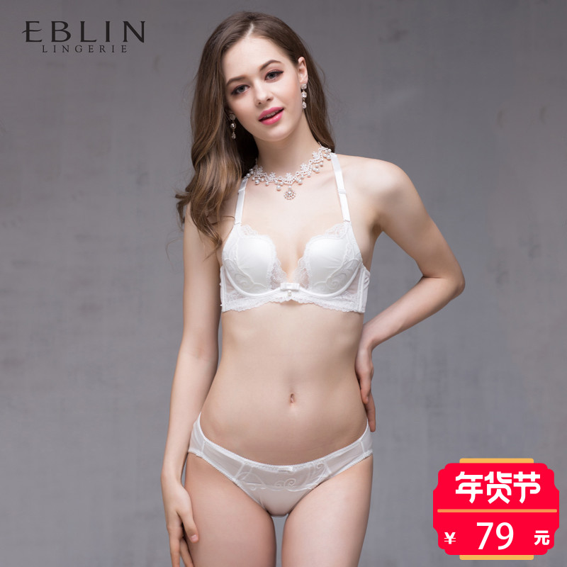 【新品】EBLIN 秋冬性感印花蕾丝舒适时尚三角底裤内裤ECWP735051