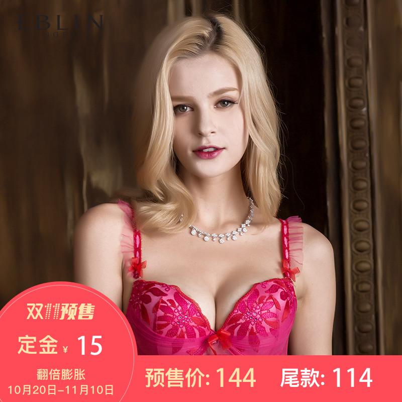 【预售款】EBLIN时尚性感舒适蕾丝聚拢胸罩内衣文胸 ECBR711021