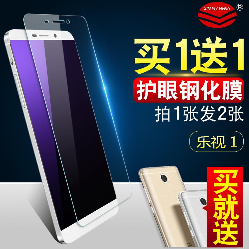 辉县市手机乐视手机【加▲V信Q同号:495779小米分期矫正虚电图片