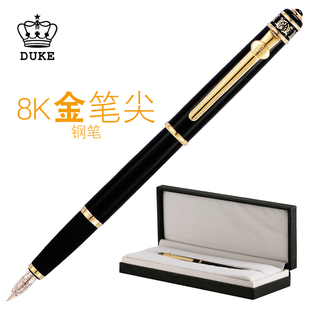 Duke公爵钢笔8K金笔尖送礼签名签字笔金公子系列礼盒装