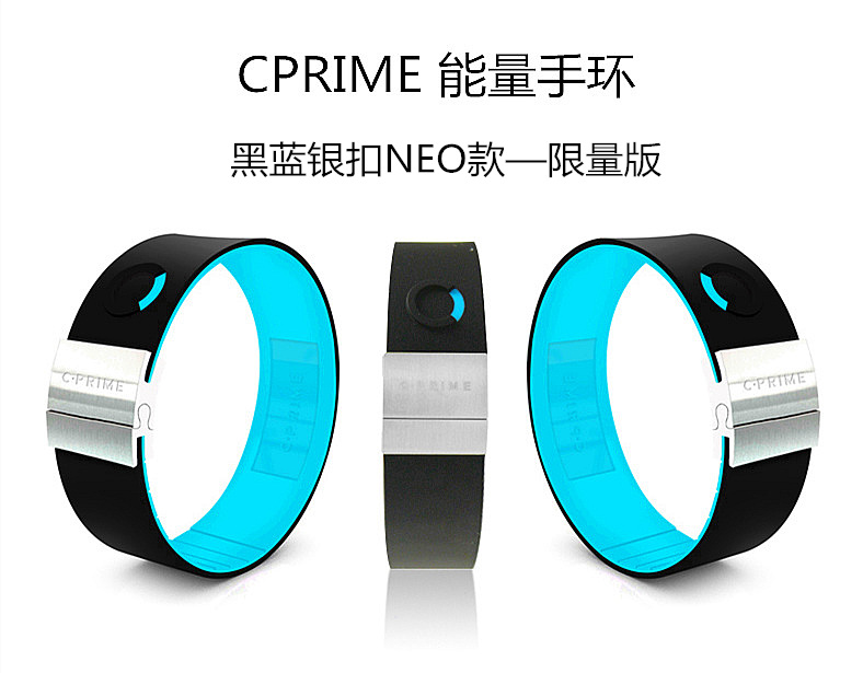 Cprime旗舰版负离子美国智能穿戴科技能量手环防水时尚运动手环