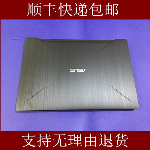Asus/华硕 FX63VD 7700 FX80G 飞行堡垒 5代 6代 笔记本电脑