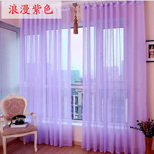 现代简约纯色遮ye4窗帘成品in阳台客厅卧室窗帘布麻纱