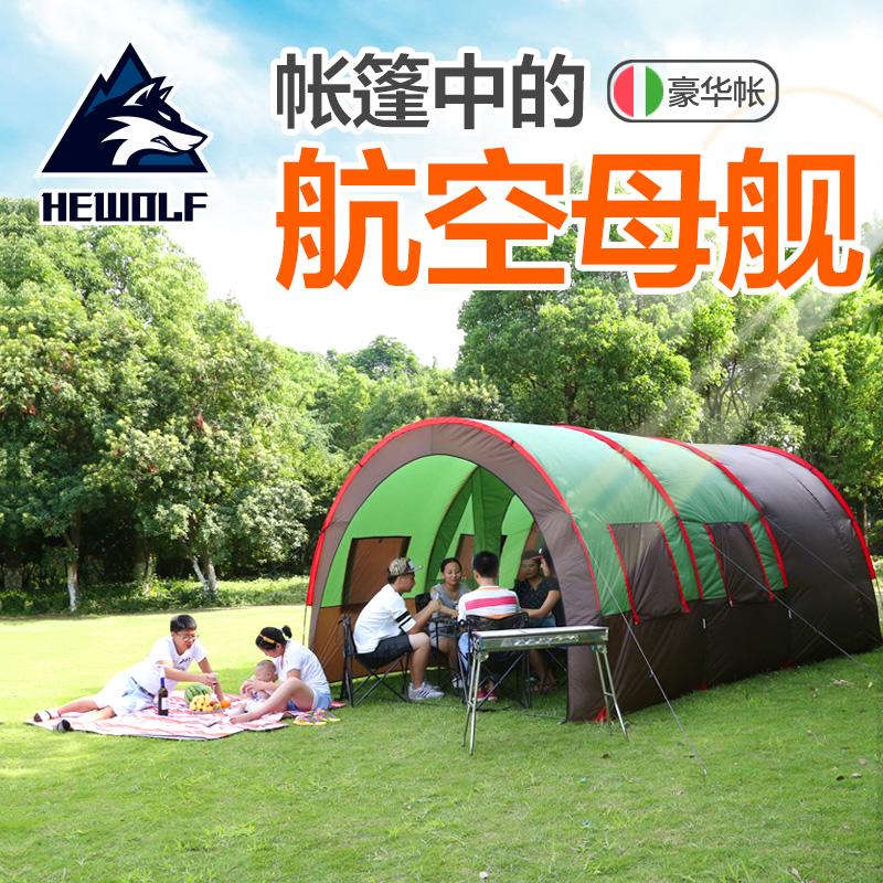 公狼户外8-10人 野外帐篷3-4-5人家庭自驾游野营防雨防晒帐篷