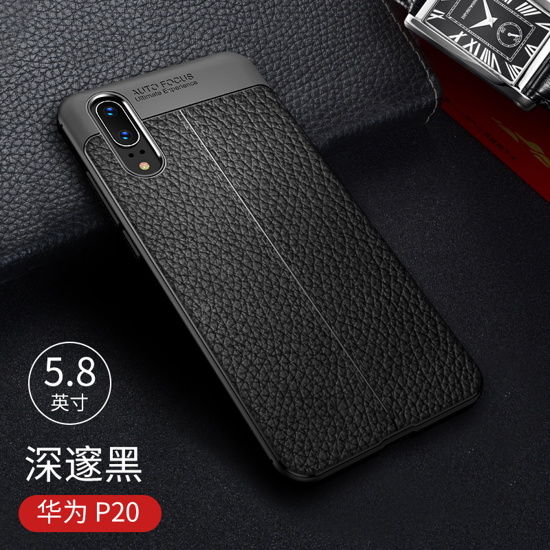 coque huawei p20 pro silicone