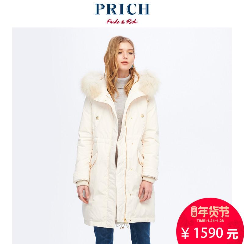 PRICH女装 冬季女士时尚简约羽绒服 加厚中长款外套女 PRJD74T06C