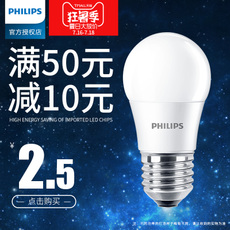 飞利浦led灯泡e14e27超亮照明大小螺口螺旋暖白光节能灯家用球泡
