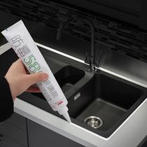 玻璃膠防水防霉廚衛強力膠透明硅膠密封膠水填縫劑耐高溫馬桶黑色