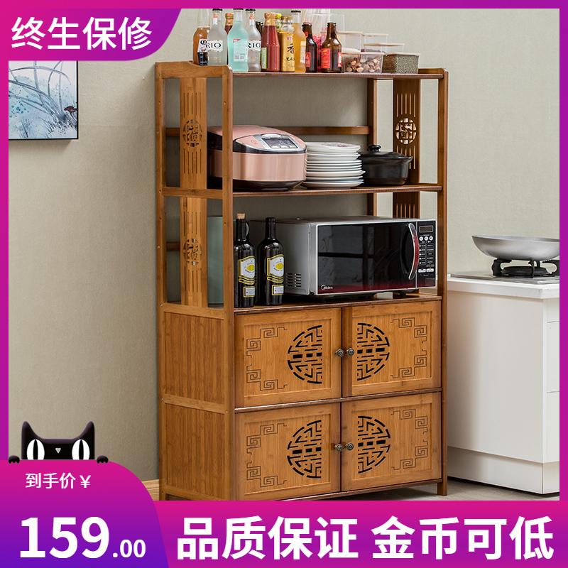 龙楠竹厨房架烤箱架厨房用品置物架多层落地储物柜收纳架微波炉架