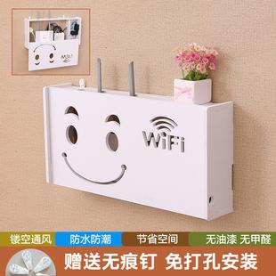 无线路由器收纳盒壁挂WiFi置