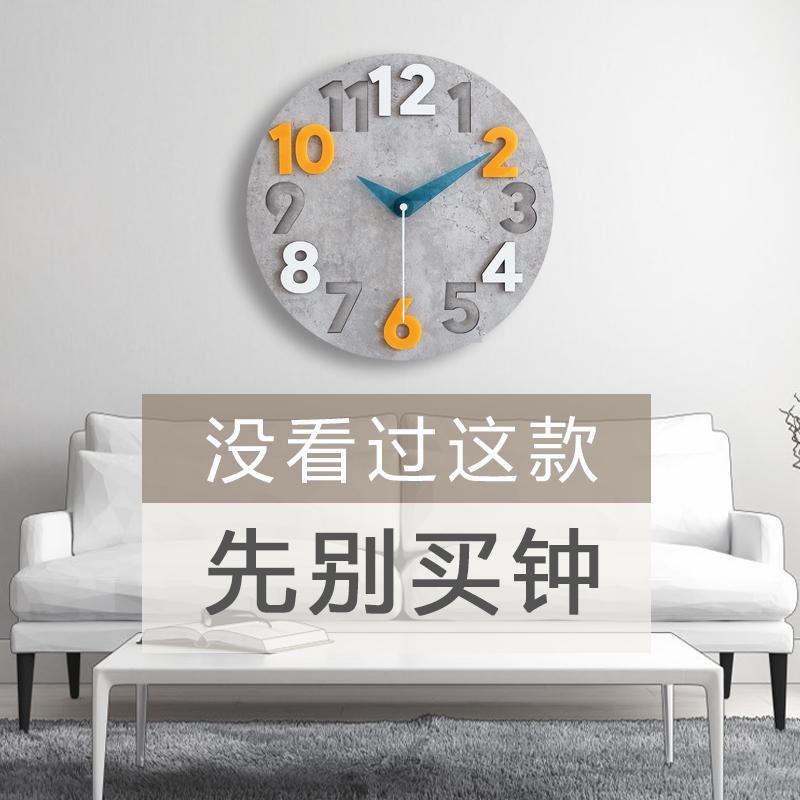 简约现代家用钟表墙上艺术静音大气轻奢挂钟客厅时尚挂表创意时钟