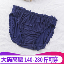 内裤女大码胖mm200斤高腰无lh12莫代尔pj痕棉加肥加大三角