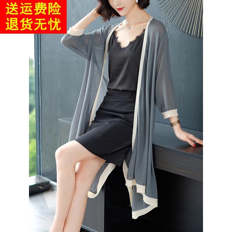 防晒开衫仙气披肩夏季冰丝针织女外披风中长款外搭薄款外套空调衫