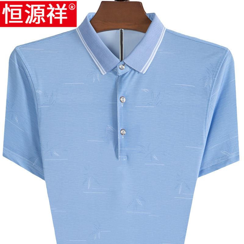 男士爸爸夏装短袖T恤真丝宽松中老年人上衣polo衫爷爷装桑蚕丝