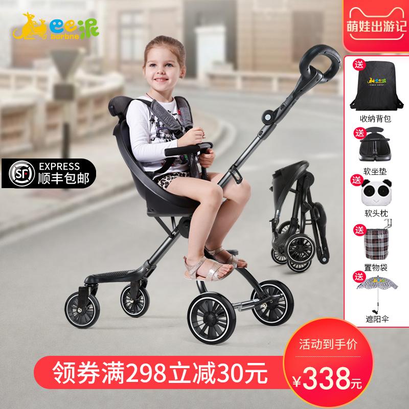巴巴泥溜娃神器遛娃儿童四轮手推车超轻便可折叠高景观双向婴儿车